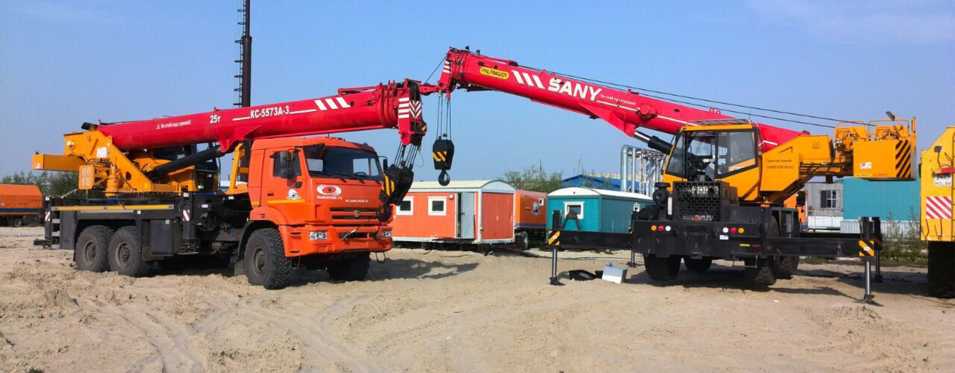 Truck-mounted Telescopic Crane